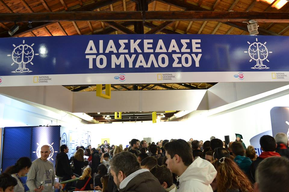 "Live Events & Installations for the TV shows of National Geographic Channel ""Entertain your brain"" at the Athens Science Festival in Technopolis Athens"